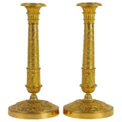 French Empire Period Pair of Gilt-Bronze with Twisted-Barrels Candlesticks, 1810