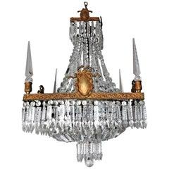 French Empire Regency Louis XV Crystal Obelisks Basket Bronze Chandelier