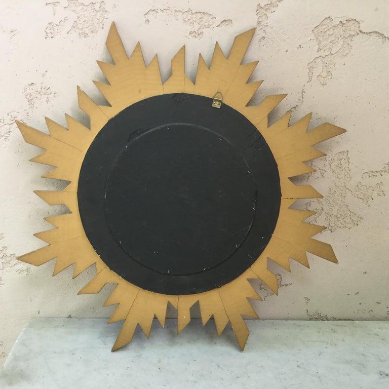 Mid-Century Modern French Gilded Wood Convex Sunburst Mirror For Sale
