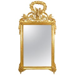 French Louis XV Style Gilt Wall Mirror