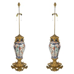 French Louis XV Style Imari Porcelain Table Lamps