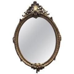 French Louis XVI Gilt Oval Mirror Glass Pier Mirror, 20th Century