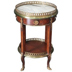 French Louis XVI Manner Gilt Bronze Mounted Gueridon Side Table