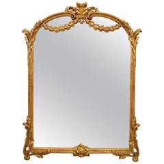 French Louis XVI Style Gilt Framed Wall Mirror