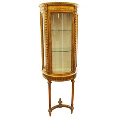 French Louis XVI Style Wall-Mounted Carved Giltwood Vitrine Display Cabinet