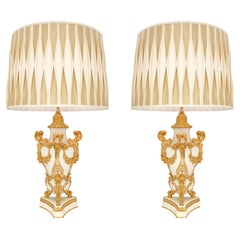 Louis XV Table Lamps