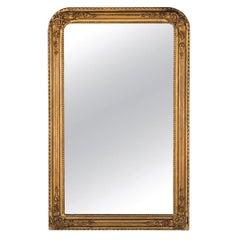 French Napoleon III Period Gilded Mirror, 1870s