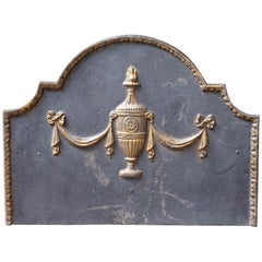 French Neoclassical Style 'Decorative' Fireback