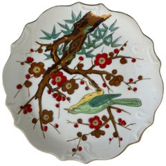 French Porcelain Collector Hanging Plate