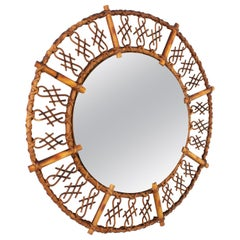 French Rattan and Bamboo Round Sunburst Mirror with Chinoiserie Details, 1950s