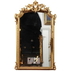 French Rococo Style Giltwood Mirror with Cartouche Carved Crest, 19th Century