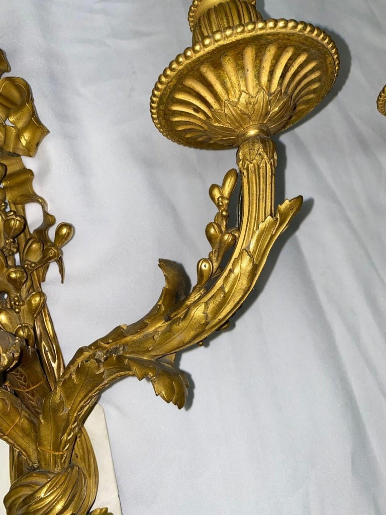 French Set of Four Ormolu Sconces, 19th Century For Sale 1