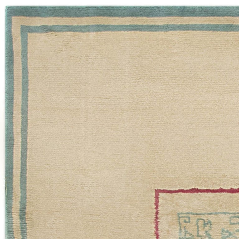 French Vintage Paule Leleu Handmade Wool Rug in Beige, Burgundy & Green  In Good Condition For Sale In New York, NY