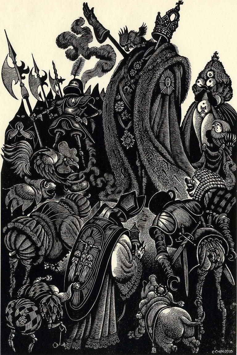 Fritz Eichenberg. Figurative Print - Follies of the Courts