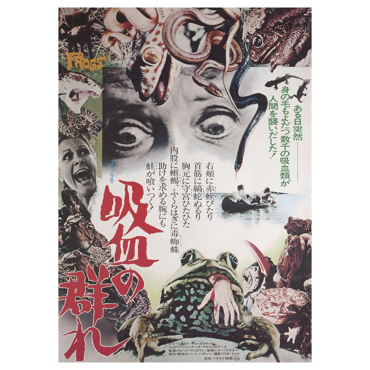 Frogs 1975 Japanese B2 Film Poster