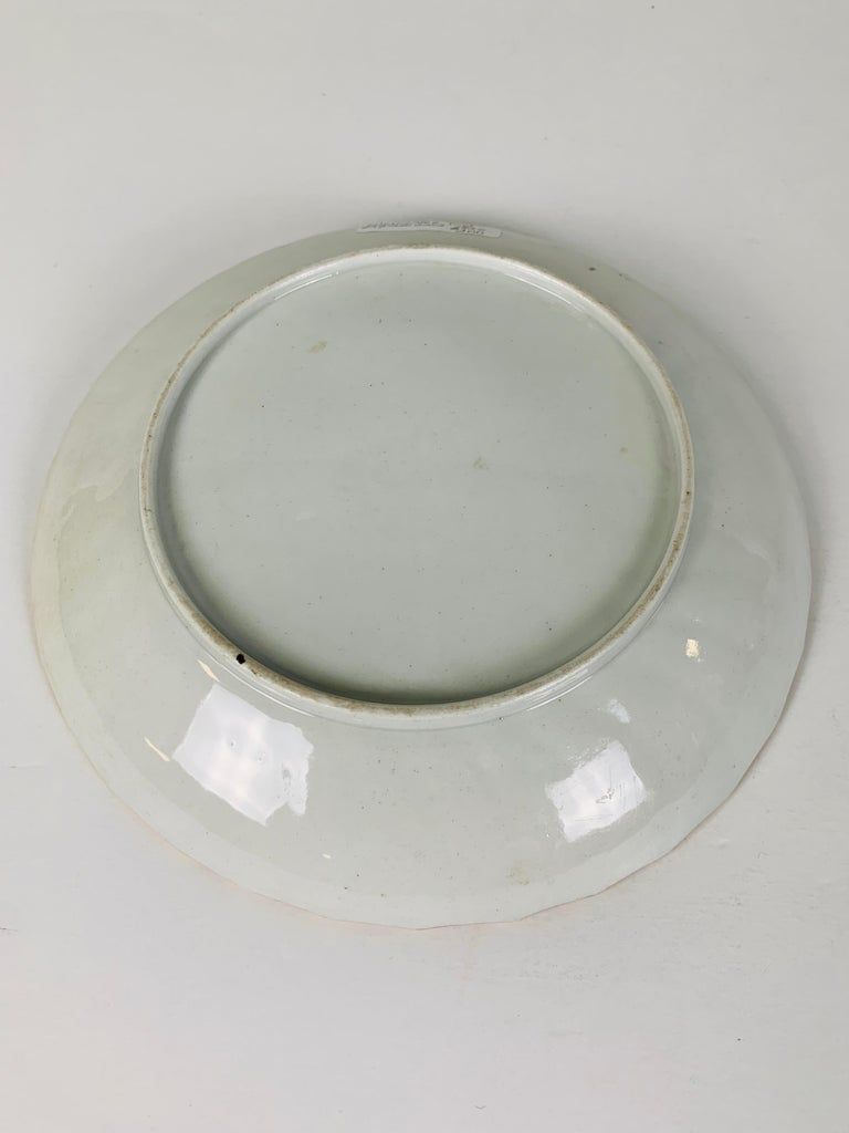 From the Collection of Mario Buatta a Neoclassical Saucer Dish England For Sale 2