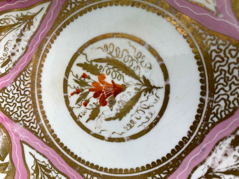 From The Collection of Mario Buatta Miles Mason Porcelain Coffee Can & Saucer For Sale 1