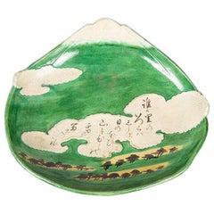 Fuji and Clouds Kyotoware Dish