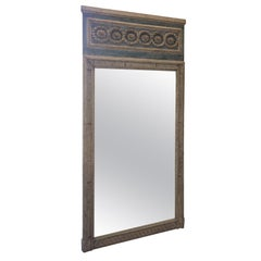 Full-Length 19th Century French Boiserie Panel Frame Mirror