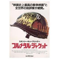 """Full Metal Jacket"" 1987 Japanese B2 Film Poster"