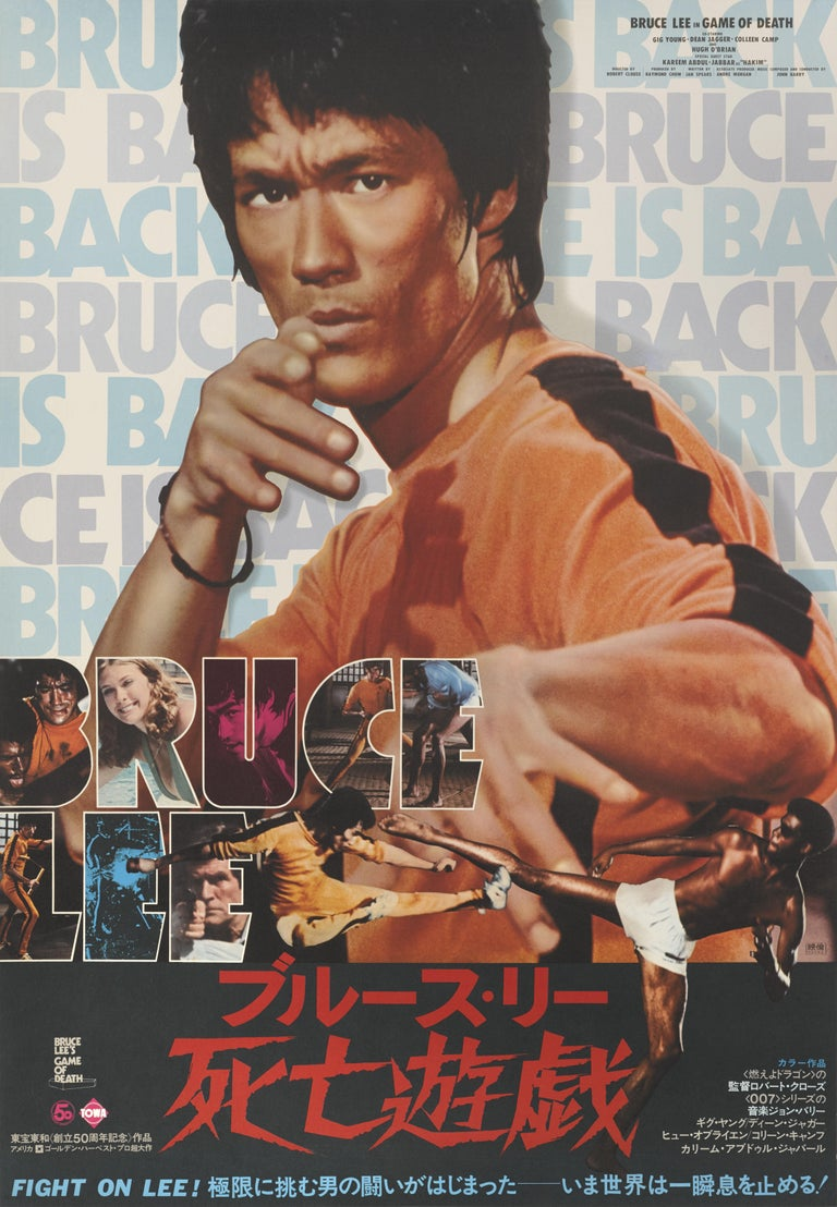 Original Film poster for Bruce Lee's 1978 film The Game of Death, directed by Bruce Lee and Robert Clouse. This poster is linen backed and unfolded and in in excellent condition, with the colour remaining very bright. The poster would be shipped