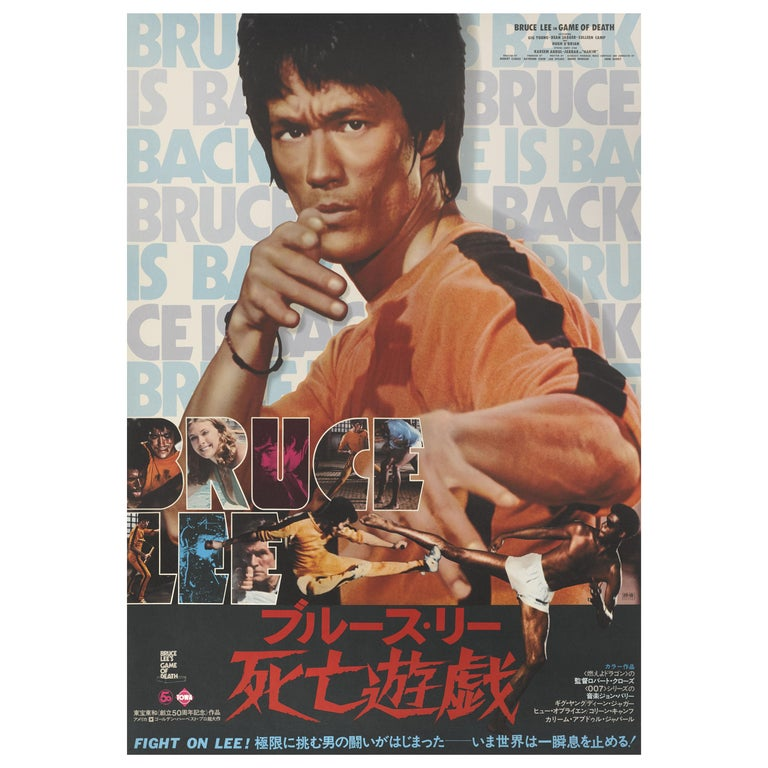 Game of Death For Sale
