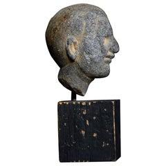 Gandhara Schist Carved Stone Head Fragment
