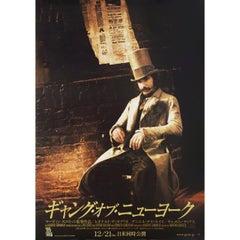 Gangs of New York 2002 Japanese B1 Film Poster