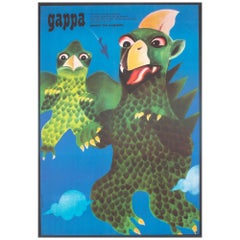 Gappa the Triphibian Monster 1973 Polish A1 Film Poster, Gargulinska