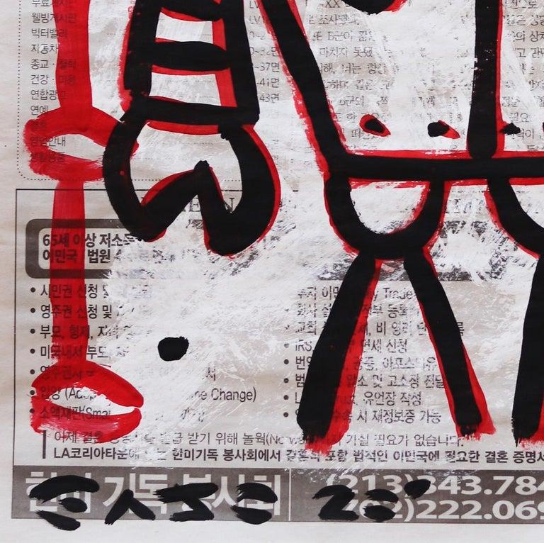 Artificial Love - Street Art Painting by Gary John