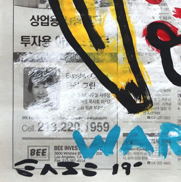 Is This Warhol - Street Art Painting by Gary John