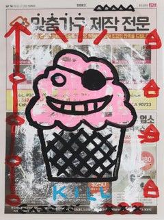 Kupcake Killer