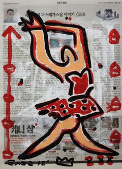 Picasso Dance