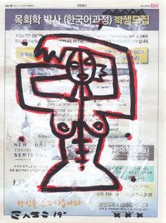 Picasso Goddess