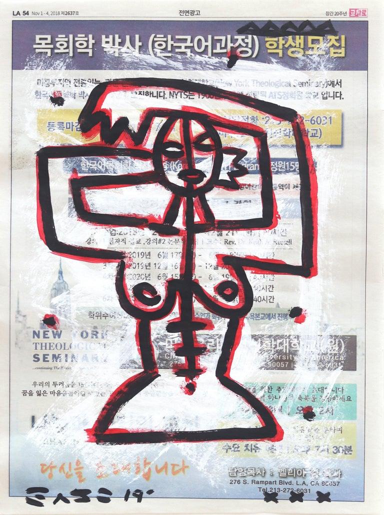 Gary John Figurative Painting - Picasso Goddess