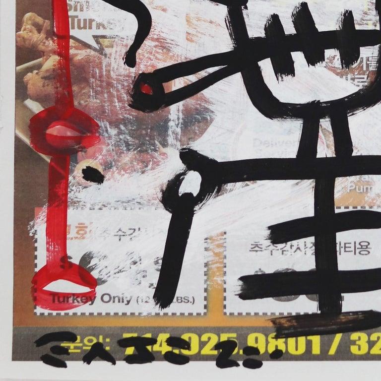 Rigid Ranger - Street Art Painting by Gary John