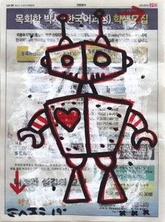 Robot Capable Of Love - Original Street Artwork
