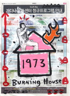 Started The Fire in 1973