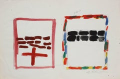 Bright Abstracted Squares in Gouache Paint, Circa 1970