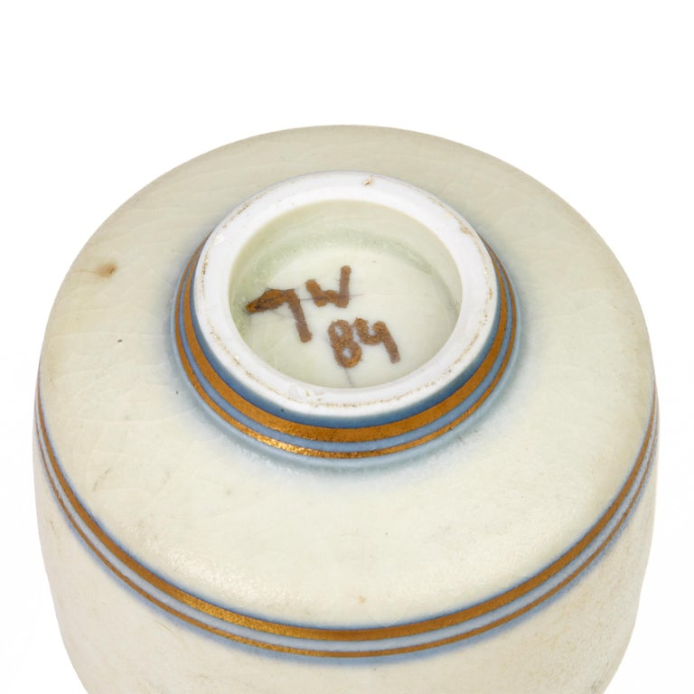 Late 20th Century Gary Wornell Studio Pottery Matt Glazed Lidded Pot, Dated 1984 For Sale