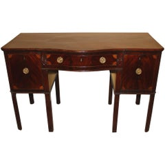 George III English Mahogany Serpentine Sideboard with Quarter Fan Inlay