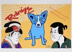 Yokohama Blues - Signed Silkscreen Print - Blue Dogs