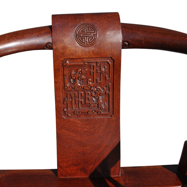 George Zee Chinese Ming Style Horseshoe Chair in Rosewood For Sale 1