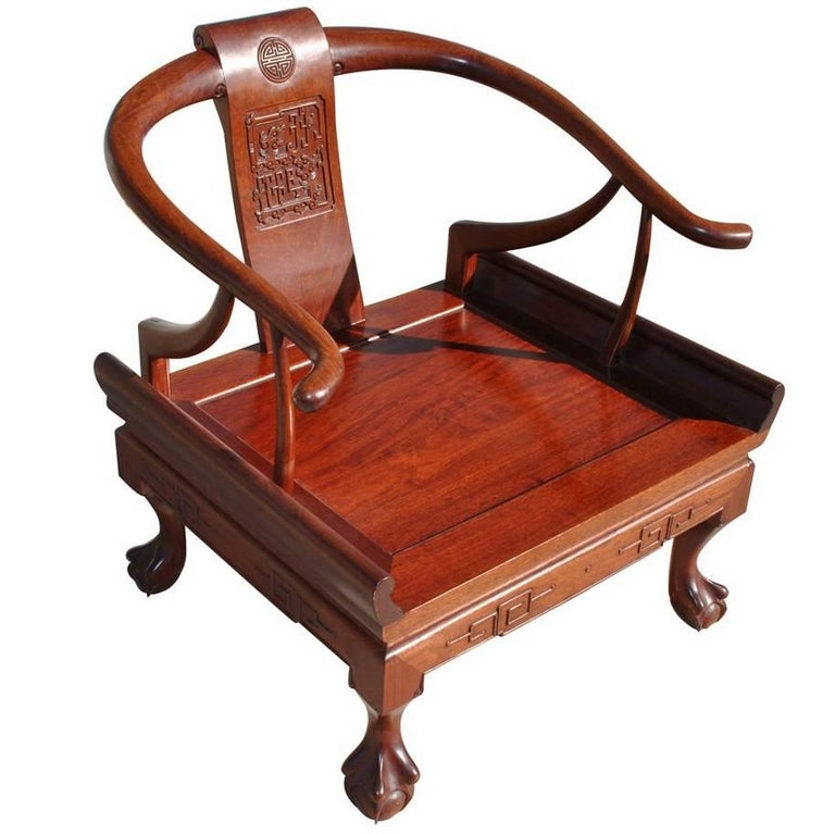 George Zee Chinese Ming Style Horseshoe Chair in Rosewood For Sale