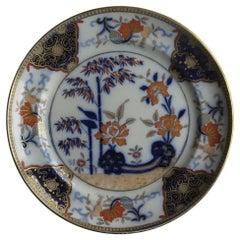 Georgian Davenport Ironstone Dinner Plate Chinoiserie Pattern 135, circa 1815