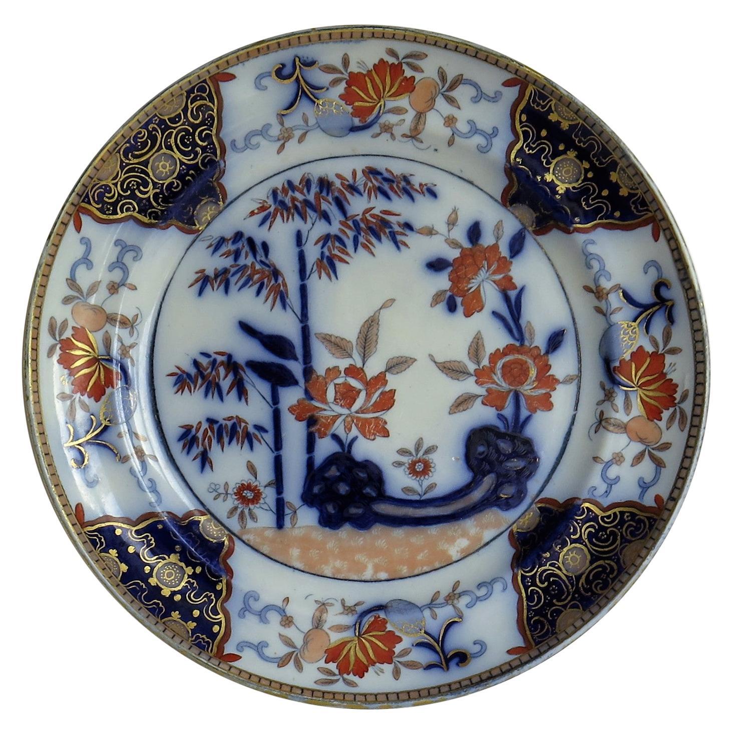 Georgian Davenport Ironstone Dinner Plate Chinoiserie Pattern 136, circa 1815