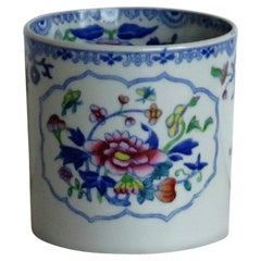 Georgian Early Spode Stone China Coffee Can in Bang Up Pattern 2886