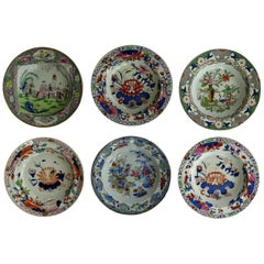 Georgian Harlequin Set of Six Mason's Ironstone Soup Bowls or Plates, circa 1815