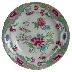 Georgian Hicks and Meigh Ironstone Plate in Floral Pattern No.8, Circa 1815