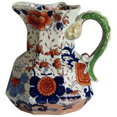 Georgian Large Mason's Jug or Pitcher in Basket Japan Pattern, circa 1820